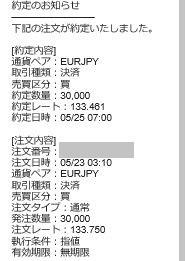 20150525窓あけ!.jpg