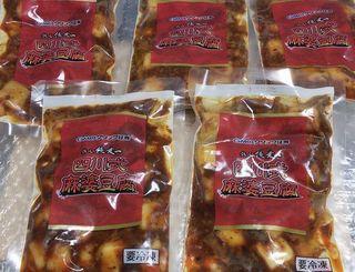 20151011_o_GMOクリック様201508の麻婆豆腐
