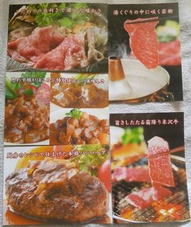 20180624_o_GMOクリック証券様米沢牛3.jpg